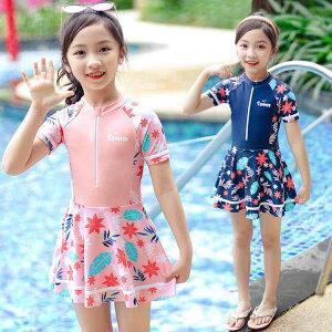 子供 女の子 水着 ワンピース キッズ 女の子 水着 セパレート パンツ付き 子供 水着 女の子 水着 子供 ジュニア 女の子 プール スイムウェア キュート 可愛い ビーチ