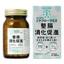 【指定医薬部外品】 メディズワン ミヤリサン製薬 ミヤフローラEX 230錠