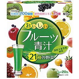 ユーワ おいしいフルーツ青汁 3g×20包入