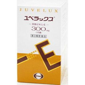 【第3類医薬品】 エーザイ ユベラックス300 240カプセル