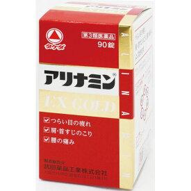 【第3類医薬品】 アリナミンEXゴールド 90錠入 【セルフメディケーション税制対象商品】