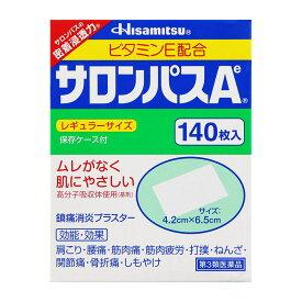 【第3類医薬品】 サロンパスAe 140枚入