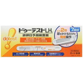 【第1類医薬品】 ドゥーテストLHa 排卵日予測検査薬 7回分
