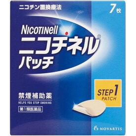 【第1類医薬品】 ニコチネルパッチ ステップ1 7枚入