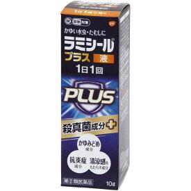 【指定第2類医薬品】 ラミシールプラス液 10g