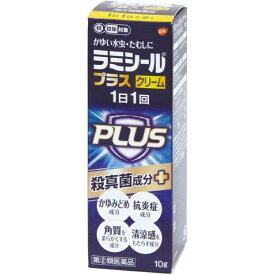 【指定第2類医薬品】 ラミシールプラスクリーム 10g