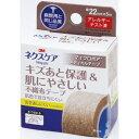 スリーエムヘルスケア 3Mネクスケア キズあと保護&肌にやさしい 不織布テープ 22mm×5m