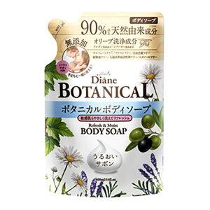 ダイアン モイストダイアン ボタニカル リフレッシュ&モイスト ボディソープ シトラスサボンの香り つめかえ用 400mL