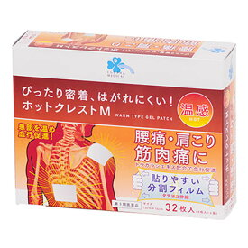 【第3類医薬品】 くらしリズムMEDI ホットクレストM 32枚入