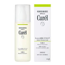 【医薬部外品】 花王 乾燥性敏感肌を考えた キュレル 皮脂トラブルケア 化粧水 150mL