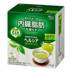 花王 ヘルシア粉末茶カテキンの力 緑茶風味 3.0g×30本入