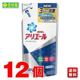 【アウトレット】P&G アリエール イオンパワージェル 詰替 720mL×12個入