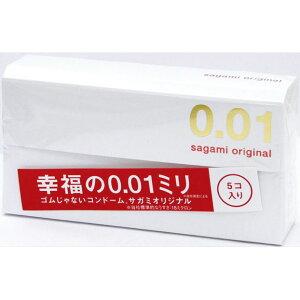 相模ゴム工業 サガミオリジナル001 5コ入