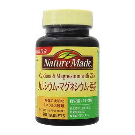 大塚製薬 ネイチャーメイド カルシウム・マグネシウム・亜鉛 90粒入