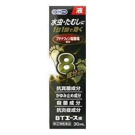 【指定第2類医薬品】 奥田製薬 BTエース水虫液 30mL