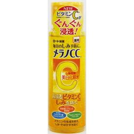 【医薬部外品】ロート製薬 メンソレータム メラノCC 薬用しみ対策美白化粧水 170mL