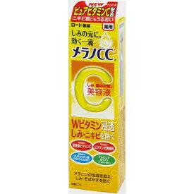 【医薬部外品】ロート製薬 メンソレータム メラノCC 薬用しみ集中対策美容液 20mL