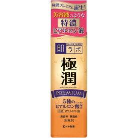 ロート製薬 肌研 ハダラボ 極潤 プレミアム ヒアルロン液 170mL ゴクジュン 保湿化粧水