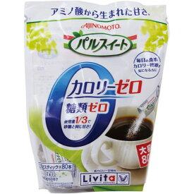 味の素 大正製薬 リビタ パルスイート カロリーゼロ 低カロリー甘味料 スティック 1.8g×80本入