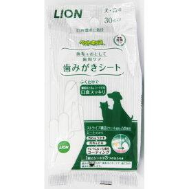 ライオン商事 ペットキッス 歯みがきシート 30枚入