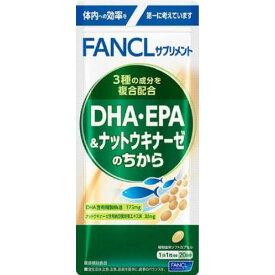 ファンケル ファンケル DHA・EPA&ナットウキナーゼ20日 20粒