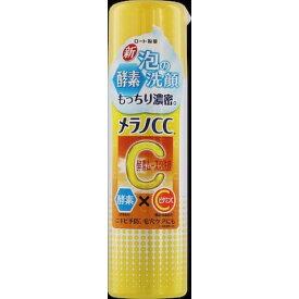 ロート製薬 メラノCC 酵素ムース泡洗顔 150g