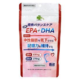 くらしリズム 青魚バランスケアEPA+DHA 280粒