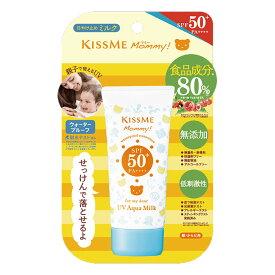 伊勢半 マミー UVアクアミルク SPF50+ PA++++ 50g