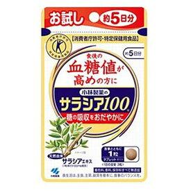 小林製薬 小林製薬の栄養補助食品 サラシア100 15粒入