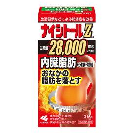 【第2類医薬品】 小林製薬 ナイシトールZa 315錠