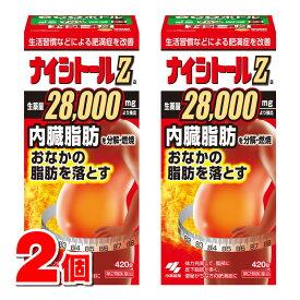 【第2類医薬品】 小林製薬 ナイシトールZa 420錠 ×2個