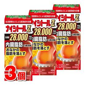 【第2類医薬品】 小林製薬 ナイシトールZa 420錠 ×3個