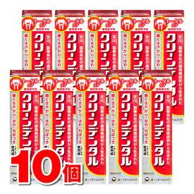 【医薬部外品】 第一三共ヘルスケア クリーンデンタル L トータルケア 100g ×10個 | 薬用ハミガキ 歯磨き粉 歯槽膿漏予防