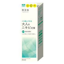 【医薬部外品】 クラシエ 肌美精 大人のニキビ対策 薬用 美白 化粧水 200mL