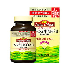 大塚製薬 ネイチャーメイド フィッシュオイル パール 45日分 180粒