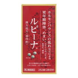 【第2類医薬品】 武田薬品 ルビーナ 252錠入
