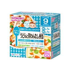 和光堂 栄養マルシェ うどんと茶わんむし弁当 80g×2パック