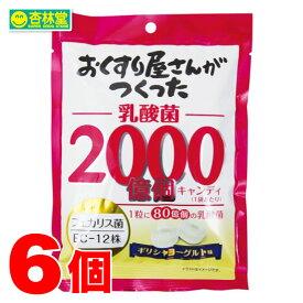 大阪屋製菓 おくすり屋さんがつくった乳酸菌2000億個キャンディ 100g ×6個