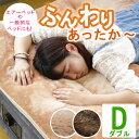 【 エアーベッド ベッド 用 】 スーパー ボリューム 敷パッド | 敷きパッド ダブル 敷パット 敷きパット ベッドパッド…