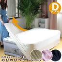 【新色グレー入荷】 のびのび ベッドシーツ | INTEX エアーベッド ダブル 専用 綿 100% カバー ベッドカバー ベットシ…