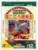 特選有機花ごころ培養土12Lケース販売(期間限定お試し価格)