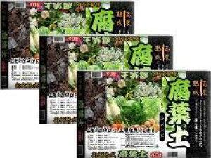 腐葉土 用土 高度熟成腐葉土 40L×4袋セット 土壌改良 園芸 土 【送料無料】