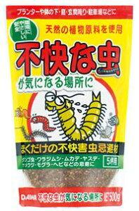 【防除資材】【土・用土】土壌改良 不快な虫が気になる場所に 500g
