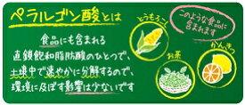 アースガーデン食べる野菜と果樹 虫と病気対策1000ml収穫直前まで使えるから食べる作物にも安心!送料¥880:本州・四国・九州地区限定15個まで同梱出荷、可能です。