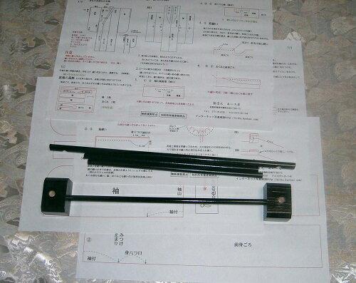 1/4製作キット  型紙・衣桁セット