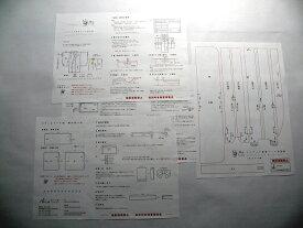ミニチュア着物29cmドール用型紙と説明書キット
