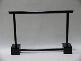 ドール用ミニ衣桁 黒塗り木製衣桁(高さ190mm幅290mm)  きもの(ゆき+ゆき)最大掛幅(225mm)