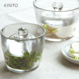 キントー ミニ浅漬け鉢 KINTO