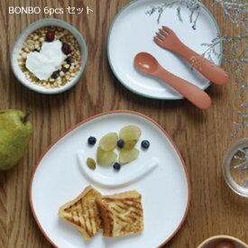 キントー 子供用食器6点セット ベビー キッズ用 ボンボ 子供用 カップ&食器セット BONBO 6pcs KINTO お祝い ギフト 割れにくい