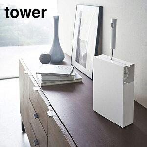 タワー カーペットクリーナースタンド ホワイトコロコロクリーナー収納 サッと取り出せる スペア収納付き 山崎実業 TOWER 4325
